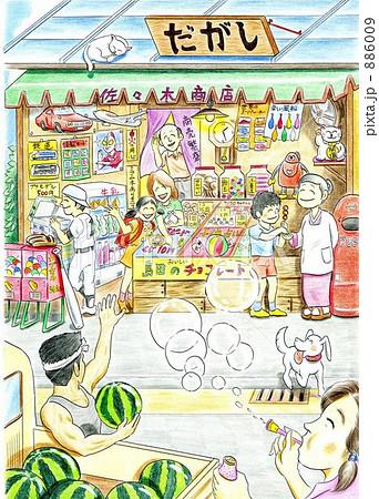 駄菓子屋のイラスト素材を検索中(55件中1件 , 55件を表示)
