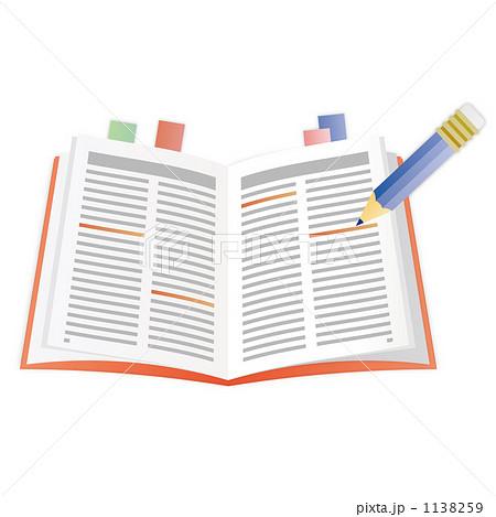 勉強 参考書のイラスト素材 1138259 Pixta