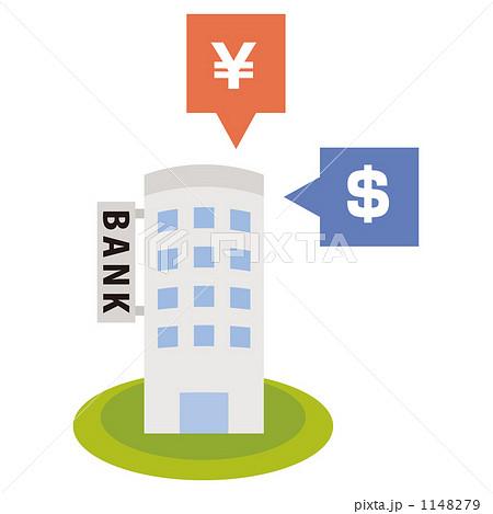 金融機関 Bank 銀行 挿絵のイラスト素材 Pixta