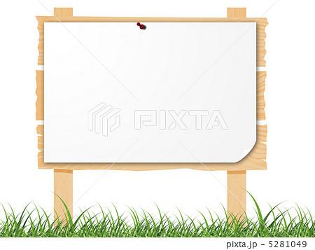 立て札のイラスト素材 Pixta