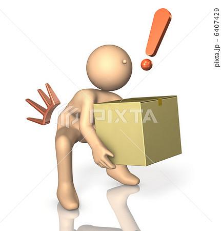 重い荷物でぎっくり腰になった人を描いた3Dレンダリング画像
