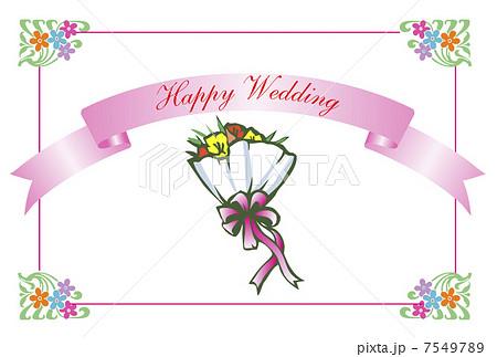 結婚 ウェディング メッセージボード ウエディングボードのイラスト素材
