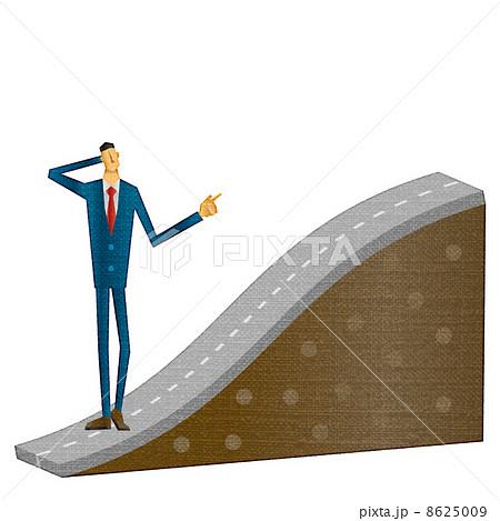 上り坂とビジネスマンのイラスト素材 8625009 Pixta