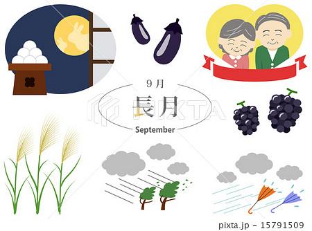 9月のイラスト素材集 Pixtaピクスタ