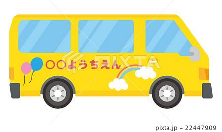 幼稚園バスのイラスト素材 Pixta