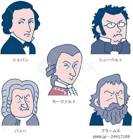 モーツァルトの写真素材 Pixta