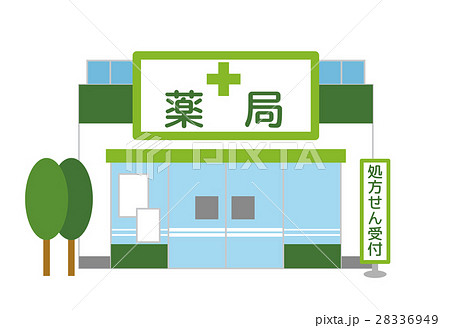 ドラッグストア ベクター 薬局 建築のイラスト素材 Pixta