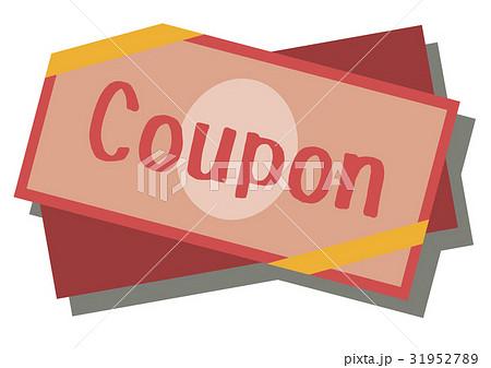 クーポン券のイラスト素材 Pixta