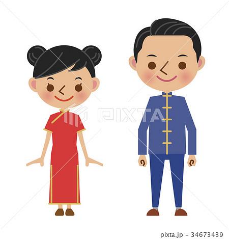 中国 中国人 中華人民共和国 男女 カップルのイラスト素材 34673439