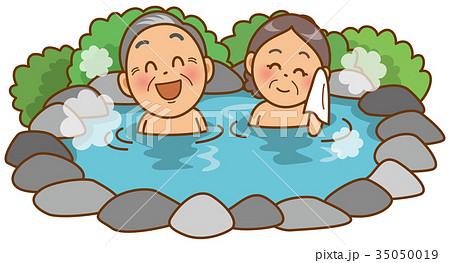 露天風呂のイラスト素材 Pixta