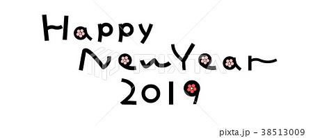 Happy New Yearのイラスト素材 Pixta