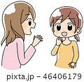 会話する女性たち イラスト 46406179