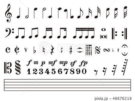 音符ト音記号の画像イラスト素材 Pixtaピクスタ
