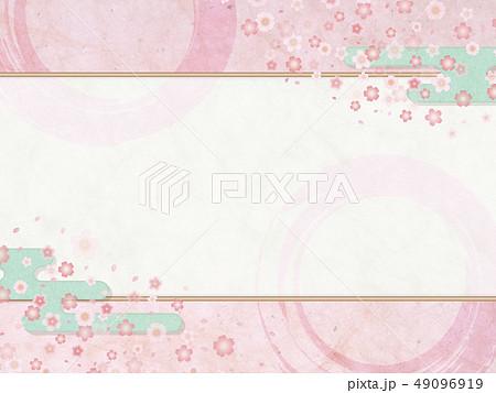 PIXTA限定素材