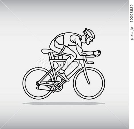 自転車に乗る人のイラスト素材